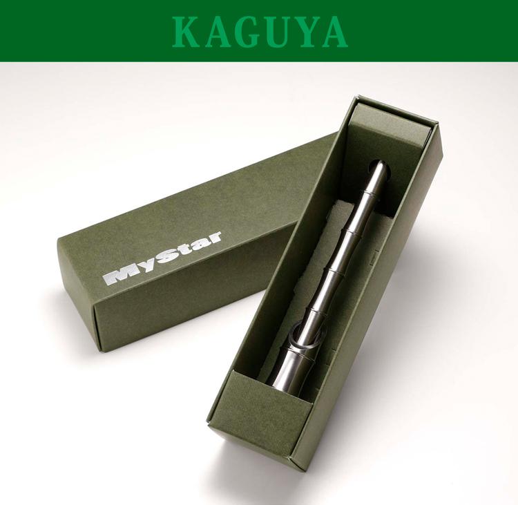 KAGUYA箱