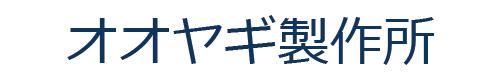 メイリオ 文字例