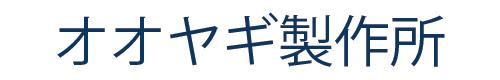 小塚ゴシック 文字例