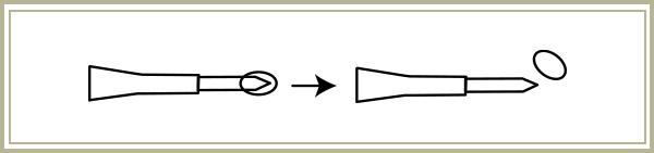 ペン先の樹脂を取り外すイメージ図