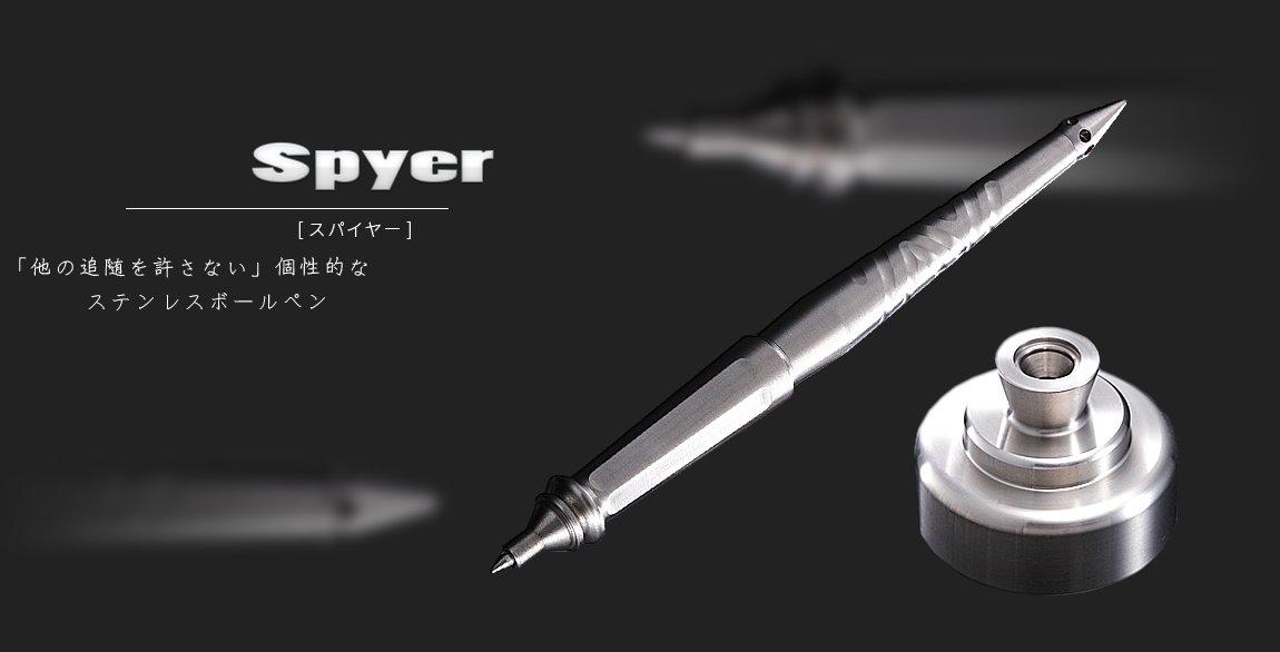 置き型ボールペンSpyer